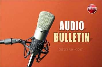 Patrika Radio पर सुनिए कोरोना से जुड़ी 6 बजे तक की बड़ी ख़बरें