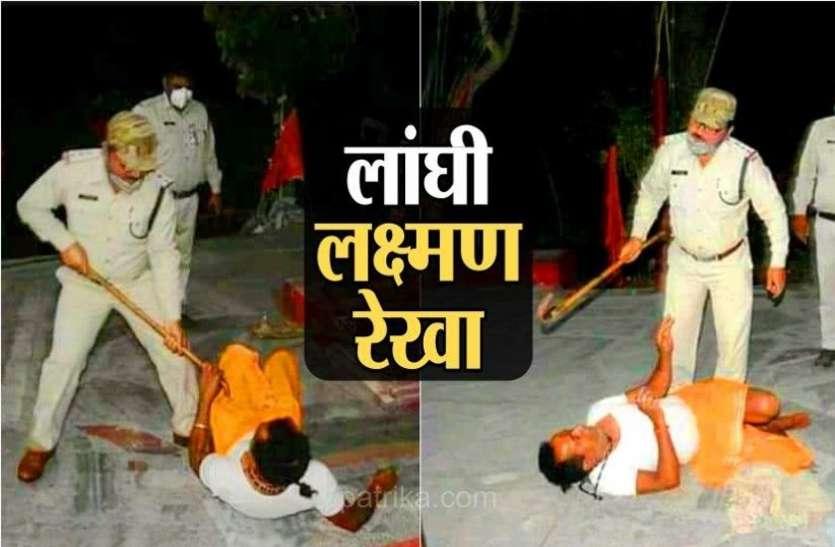 पुलिस का शर्मनाक चेहरा, मंदिर में पूजा कर रहे पुजारी को डंडो से पीटा, देखें VIDEO