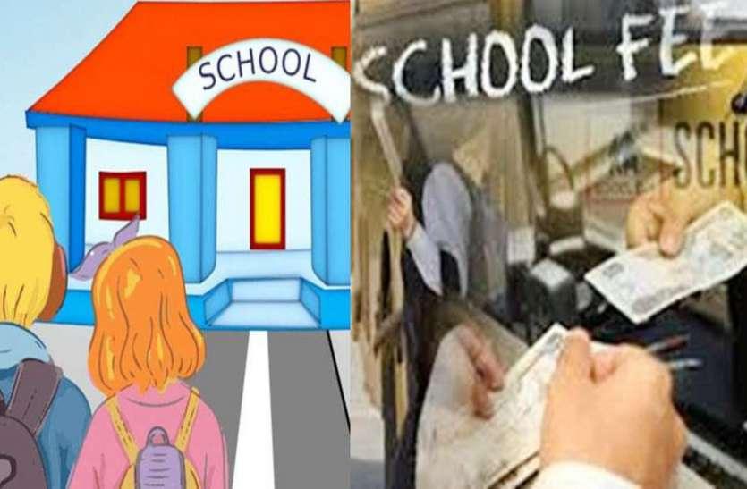 जिले का एक भी सरकारी स्कूल स्वच्छता में नही पा सका पांच सितारा
