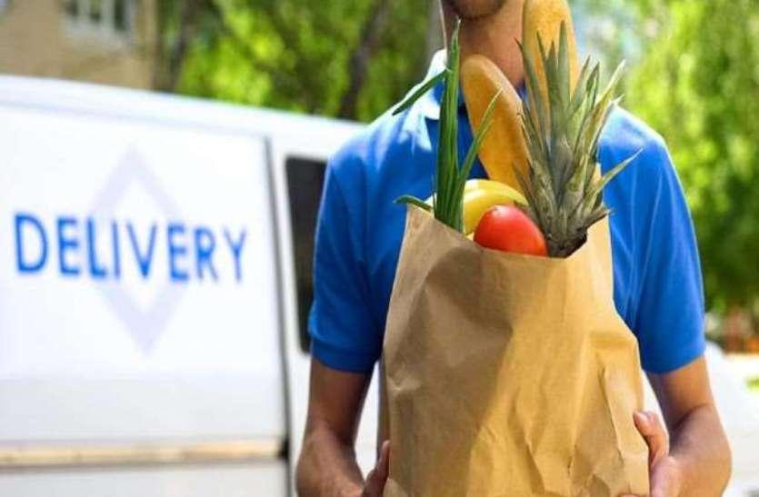 परकोटा क्षेत्र में 113 दुकानों से होगी किराना सामान की होम डिलीवरी
