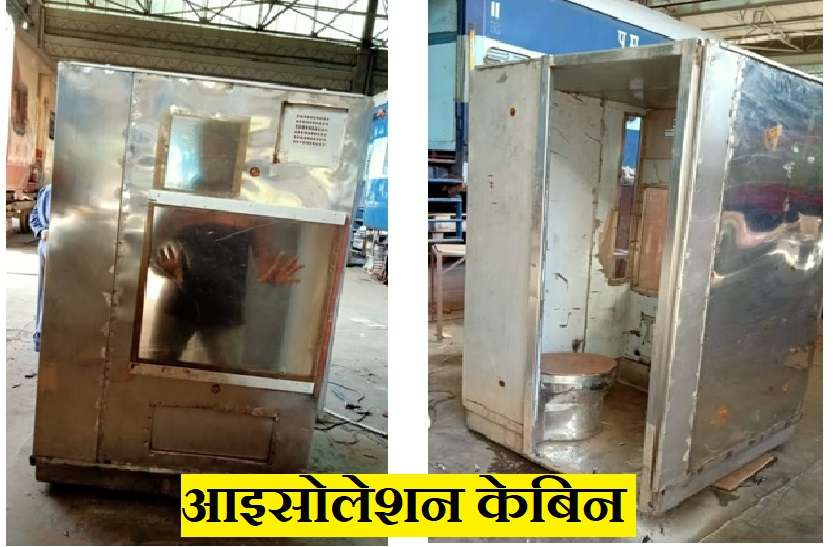 CRWS: Isolation cabin prepared by railway engineer