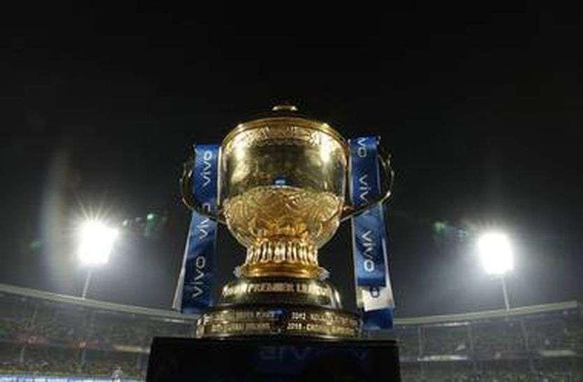 बीसीसीआई को अब भी है आईपीएल के आयोजन की उम्मीद, विदेशी बोर्ड के है संपर्क में