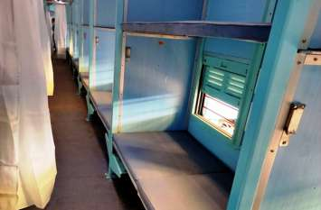 कोरोना के खिलाफ जंग में उतरी भारतीय रेल, ट्रेन में बनाए गए तीस आइसोलेशन कोच