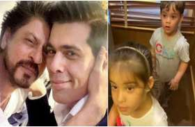 करण जौहर के घर में मिले शाहरुख खान, यश और रूही ने ढूंढ निकाला.. डैडा बोले- तुम लोगों ने मेरी इमेज खराब कर दी