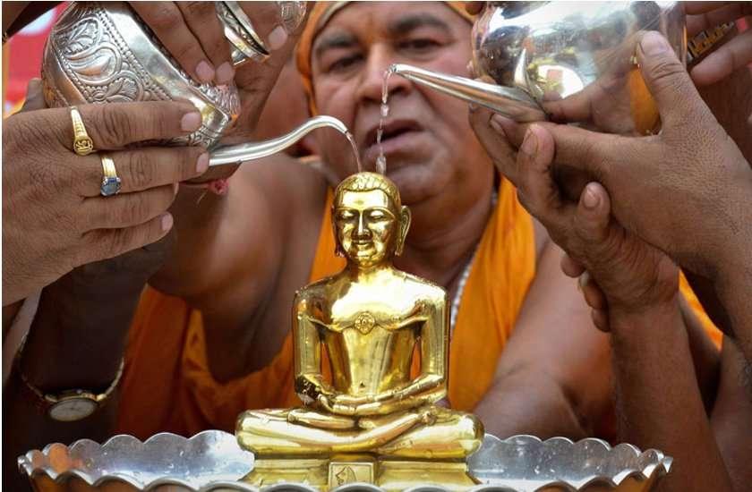 Mahavir Jayanti 2020 : जानें कुंए के ताजे जल से भगवान महावीर स्वामी का क्यों किया जाता है अभिषेक