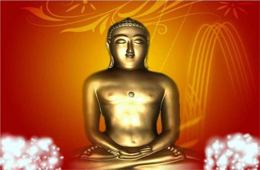 Mahavir Jayanti : भगवान महावीर के 5 व्रत और 12 वचन अपनाने से जीवन को मिलती नई राह