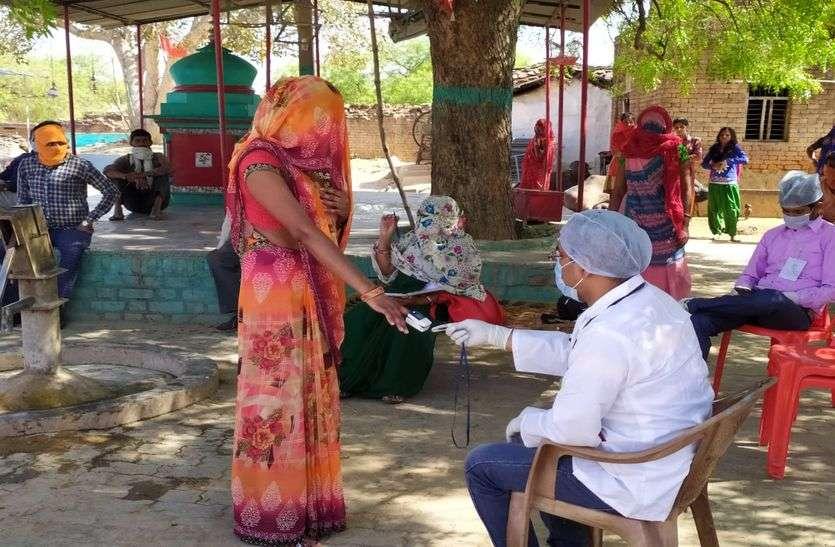 इंदौर से आए 13 लोगों को किया आइसोलेट
