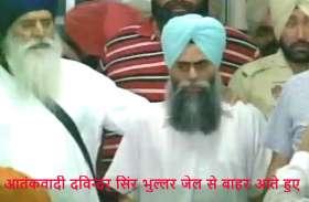 1993 में Delhi Bomb Blast का दोषी आतंकवादी भुल्लर पैरोल पर घर आया, पढ़िए पूरी कहानी