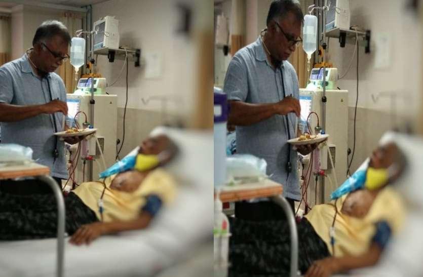 कोरोना के डर से परिवार ने छोड़ा साथ, मरीज को डॉक्टर ने अपने हाथ से खिलाया खाना!