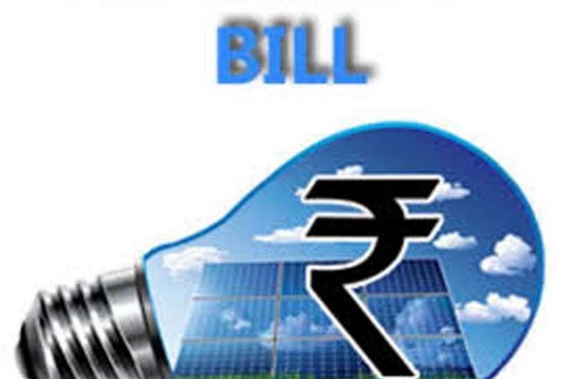 बिजली कंपनी की नई तरकीब: ऑनलाइन बिल भुगतान पर 5 रु. से एक हजार रुपए तक दे रही छूट