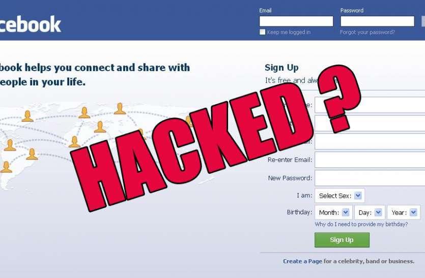 hacked Facebook Messenger:डीआईजी का भी फेसबुक मैसेंजर हैक 20 हजार ठगे