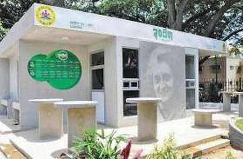 इंदिरा कैंटीन से मुफ्त भोजन दिया जाए: गौड़ा