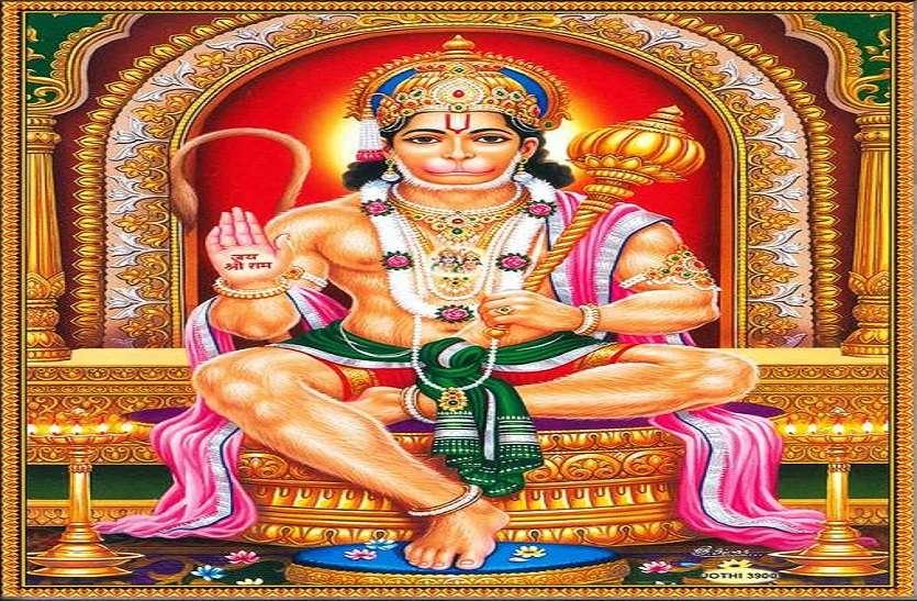 hanumaan janmotsav 2020: Shubh muhurat, date and timing with puja