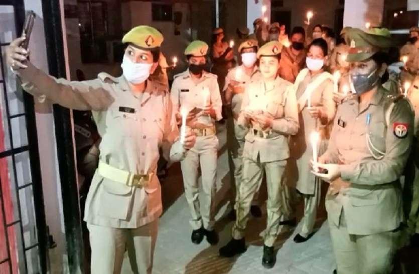 Moradabad: महिला पुलिस कर्मियों ने भी नौ मिनट तक दीपक जलाकर दिया कोरोना के खिलाफ एकता का सन्देश