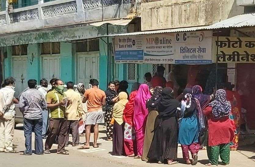 इंदौर की तर्ज पर रतलाम में स्वास्थ्य विभाग की महिलाओं से अभद्रता