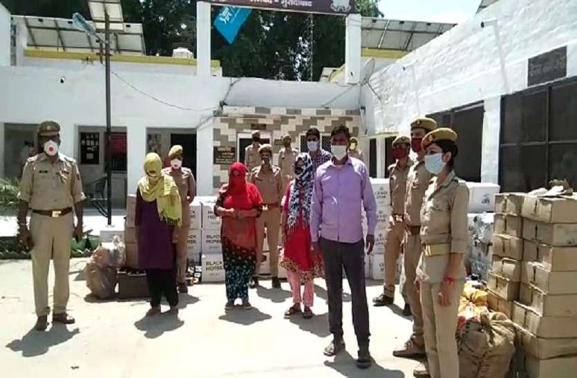 Moradabad: लॉकडाउन के बीच में पुलिस ने पकड़ी अवैध शराब की बड़ी खेप, तीन महिलाएं भी शामिल
