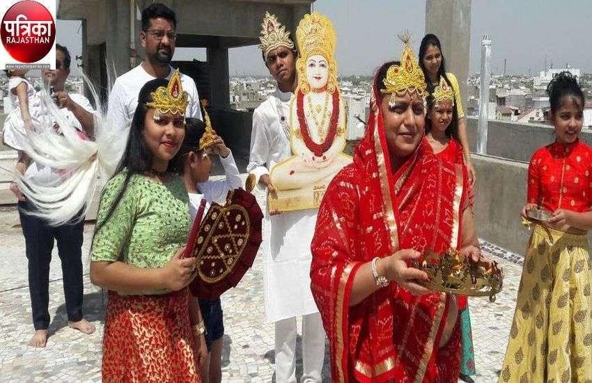 कोरोना की जंग के बीच किया महावीर को याद