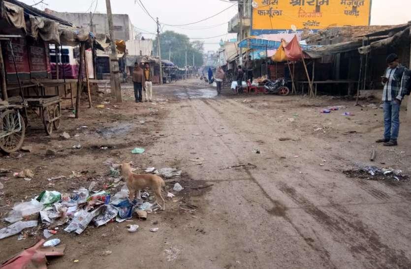 दो माह से सफाई बंद, गली मोहल्लों में फैला कचरा,बढ़ा संक्रमण खतरा