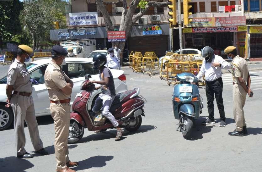 लाॅकडाउन में सड़कों पर मौजमस्ती की तो खैर नहीं, पुलिस कर रही यह काम