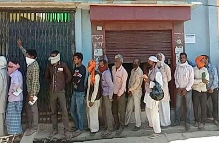 बिजनौर: हैरान करने वाली फिर आई तस्वीर सामने, बैंक में नहीं किया जा रहा सोशल डिस्टेंसिंग का पालन