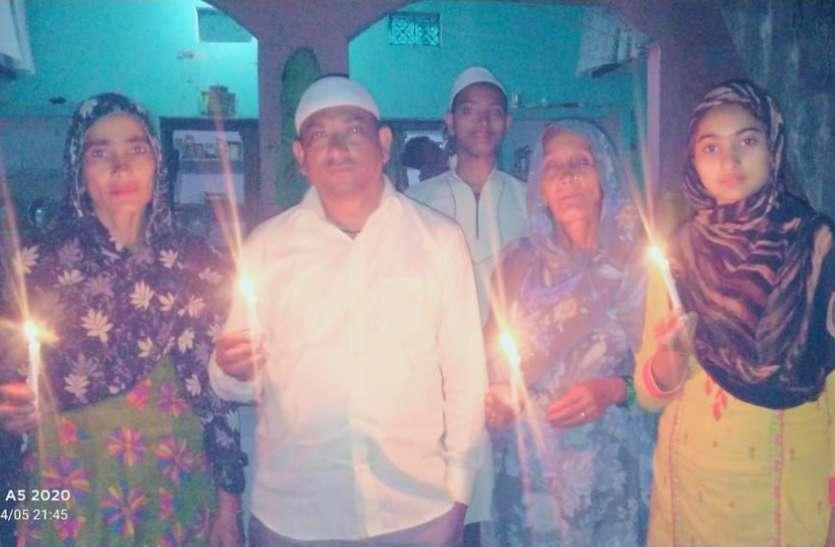 9 मिनट वाली दिवाली में गिर गई सांप्रदायिकता की दीवार, मुस्लिम दीप जलाकरबोले- जय हिंद, जय भारत