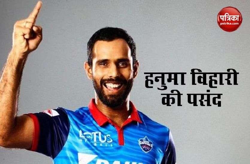हनुमा विहारी ने सचिन तेंदुलकर को बताया पसंदीदा क्रिकेटर, अन्य खिलाड़ियों पर भी रखी राय