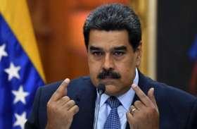 अमरीका से मुकाबले के लिए मादुरो ने दिए आदेश, पूरे वेनेजुएला में तैनात की तोपें