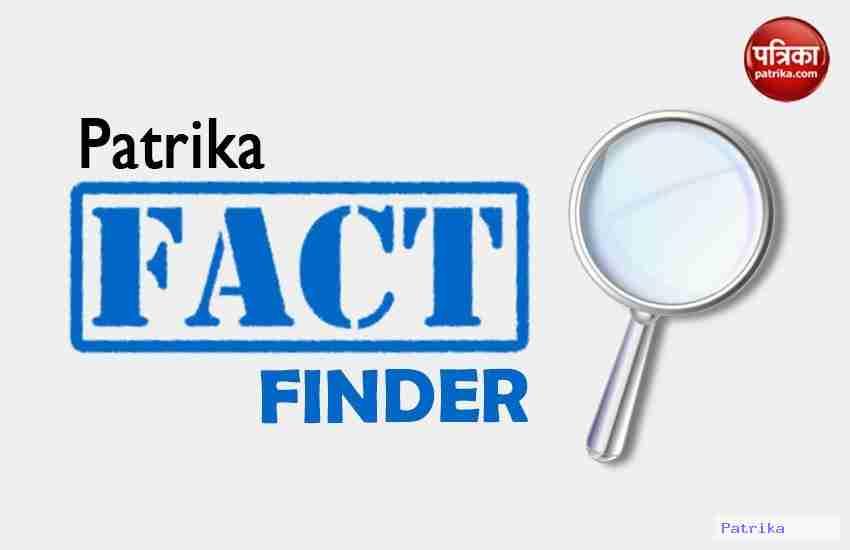 Patrika Fact Finder