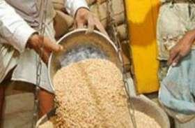 राशन डीलर ने 11 लाख रुपए के गेहूं का किया गबन, 2000 राशन धारकों को वितरित किया जाना था