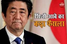 जापान में कोरोना वायरस का बढ़ा प्रकोप, सात प्रांतों में आपातकाल की घोषणा