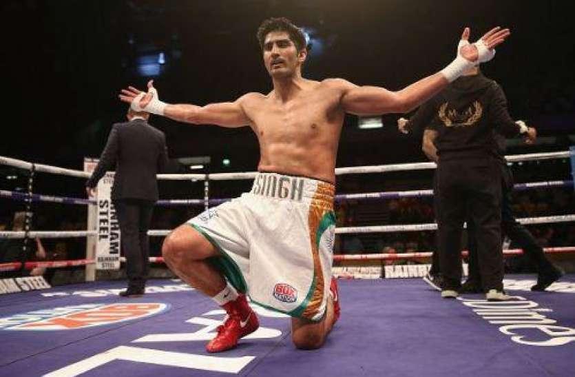 विजेंद्र सिंह ने फिर से रिंग में उतरने के दिए संकेत, कहा- इस साल के आखिर तक करेंगे वापसी
