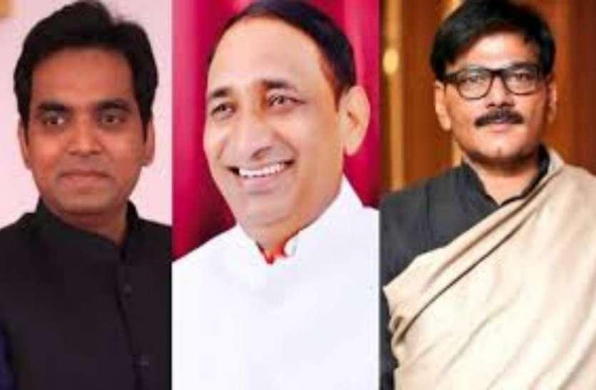Coronavirus: भाजपा के तीन विधायकों ने सीएम राहत कोष में जमा कराए इतने रुपये, हर तरफ हो रही तारीफ
