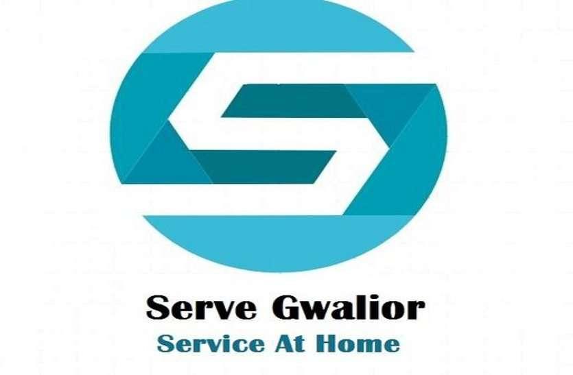 SERVE GWALIOR : 500 को सब्जी पर 100 रुपये कमीशन, APP पर दिखा रहे आउट ऑफ स्टॉक