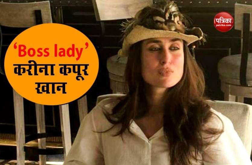 करीना कपूर खान का वर्क फ्रॉम होम लुक देखकर लोगों ने कहा- Boss Lady