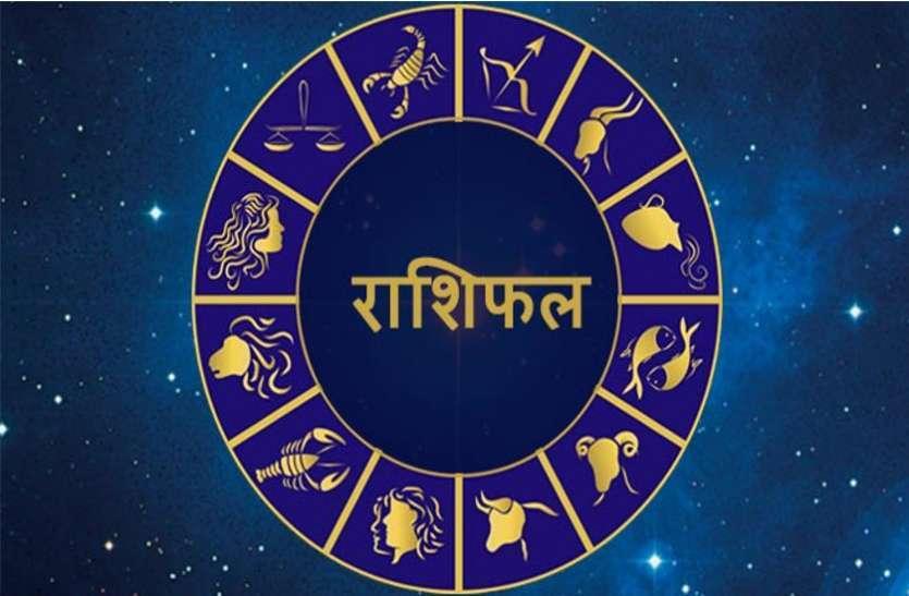 Daily Horoscope Today 8 April 2020 Aaj Ka Rashifal - Aaj Ka ...