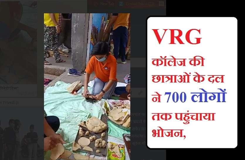 Gwalior : VRGकॉलेज की छात्राओं के दल ने 700 लोगों तक पहुंचाया भोजन, पूड़ी बनाने में कर रहीं सहयोग