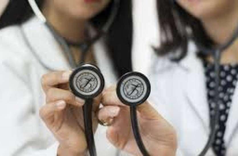 पीजी एमडी, एमएस व अन्य परीक्षाएं परिस्थिति को देखकर करवाएं, ध्यान रहे डॉक्टर कम ना हो