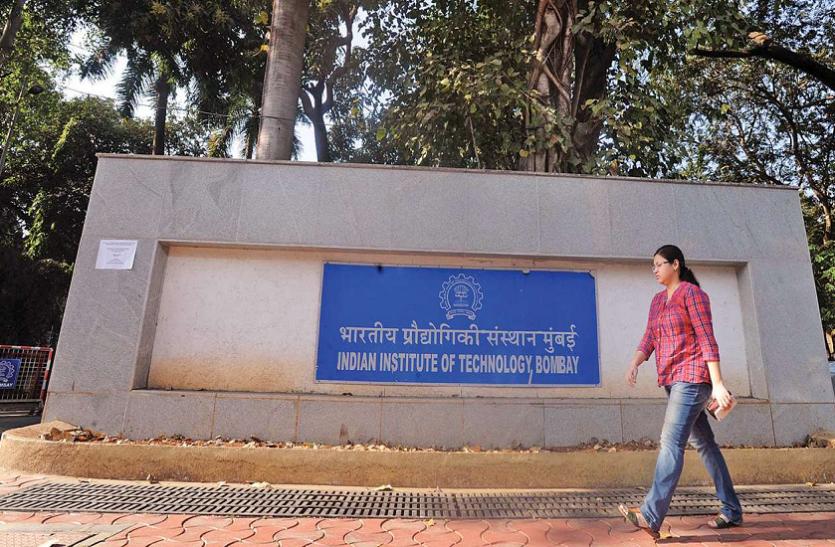 COVID-19: IIT मुंबई के छात्र बनाएंगे कोरोना रोकने वाला जैल, वायरस को ऐसे करेगा कंट्रोल