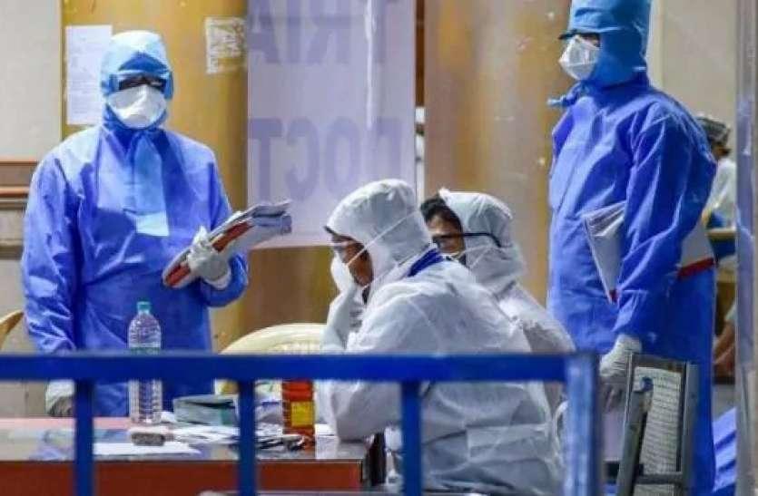 Corona Positive : रामगंज में कोरोना को लेकर बनाई रणनीति