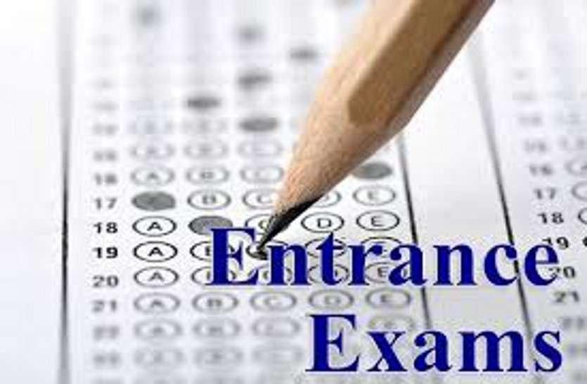 PET, PPHT और PPT के लिए आवेदन अब इस तारीख तक भरे जा सकते हैं, परीक्षा तारीख में भी होगा बदलाव