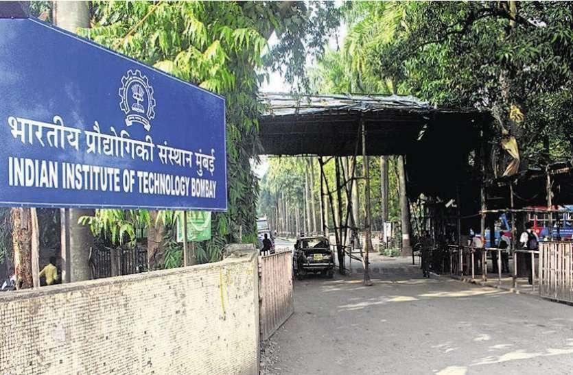 आईआईटी मुंबई के छात्र बनाएंगे कोरोना रोकने वाला जैल