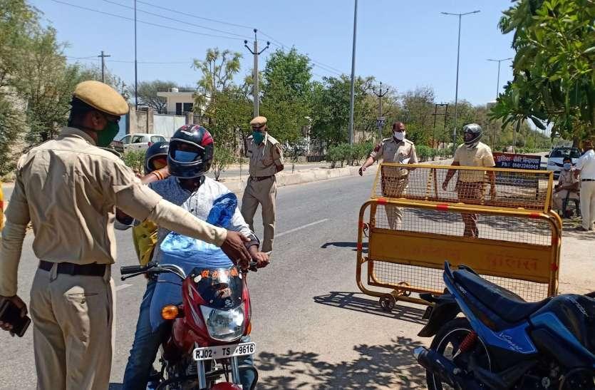 जयपुर: लॉकडाउन-कर्फ्यू तोड़ने वालों पर पुलिस कस रही शिकंजा, विभिन्न धाराओं में कर रही गिरफ्तार