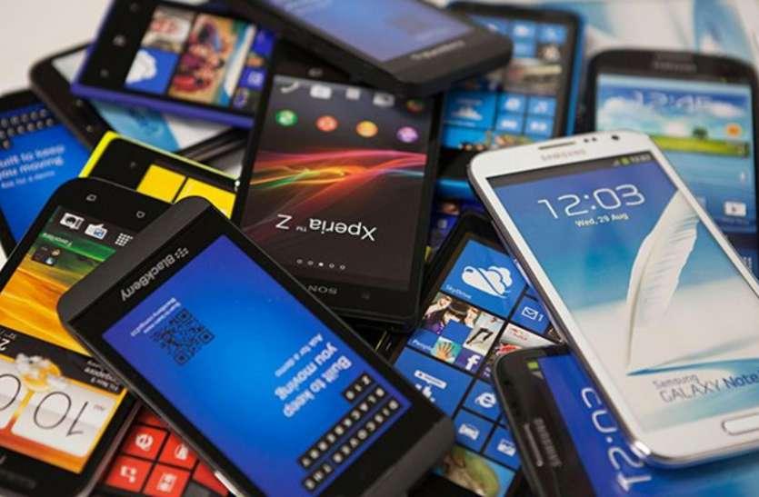 मोबाइल फोन होगा 4 से 7 हजार महंगा, विदेशी आयात बंद होने से फर्नीचर, इलेक्ट्रॉनिक्स में भी महंगाई तय