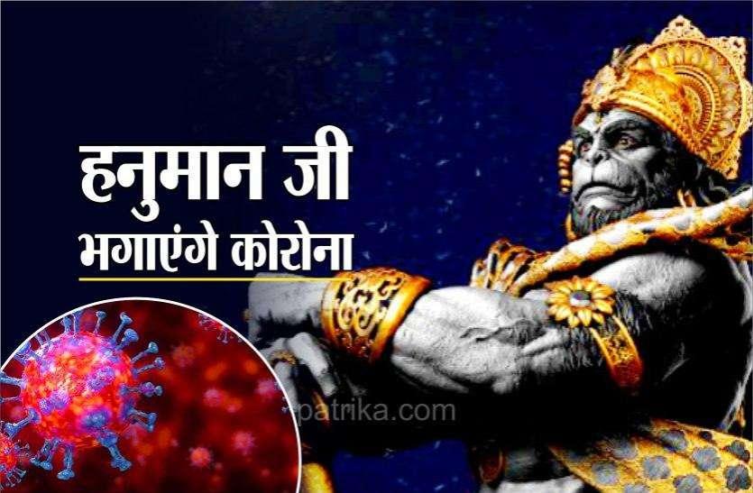 बोले कमलनाथ, कोरोना वायरस से मुक्ति के लिए करें हनुमान चालीसा का पाठ