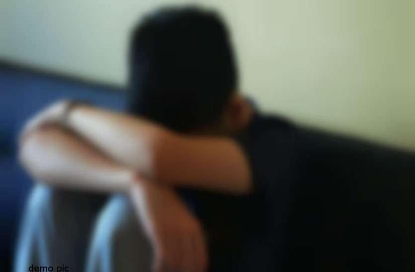 शर्मनाक: किशोर गृह के सुरक्षा गार्ड ने बालक से किया कुकर्म, शिकायत के बाद हुआ मामला उजागर