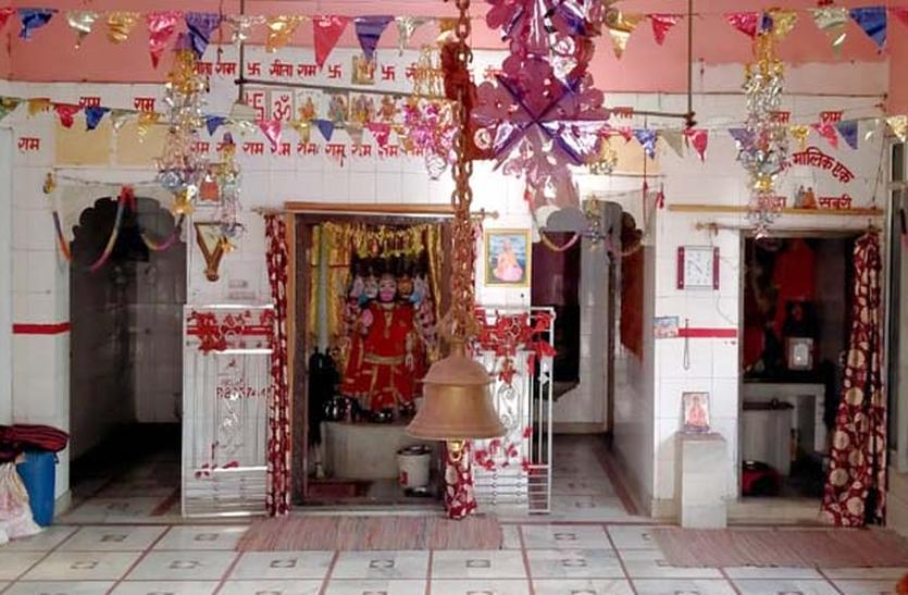 Corona Effect ... .घरों में मनाई हनुमान जयंती, मंदिरों में नहीं दिखे श्रद्धालु