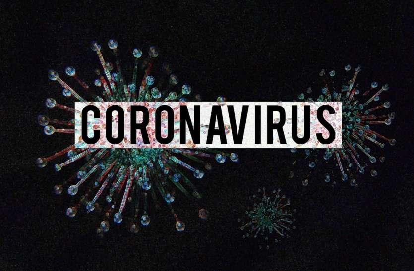 Corona virus: अहमदाबाद में कोरोना से एक और मौत,  गुजरात में मृतकों की संख्या 17 पहुंची