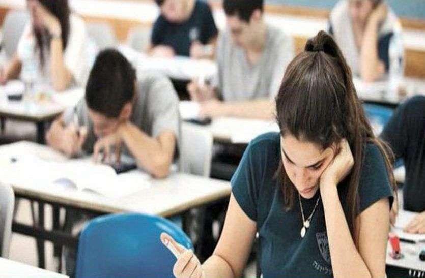 प्रवेश परीक्षाएं : छात्र चुन सकेंगे नजदीकी केंद्र, नहीं जाना पड़ेगा दूसरे शहरों में