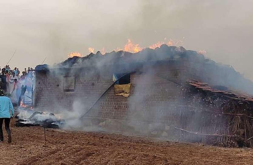 बांसवाड़ा : खाना बनाते समय मकान में लगी आग