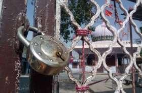 हनुमान जयंती : ना चौपाइयों की गूंज, ना घंटे बजे